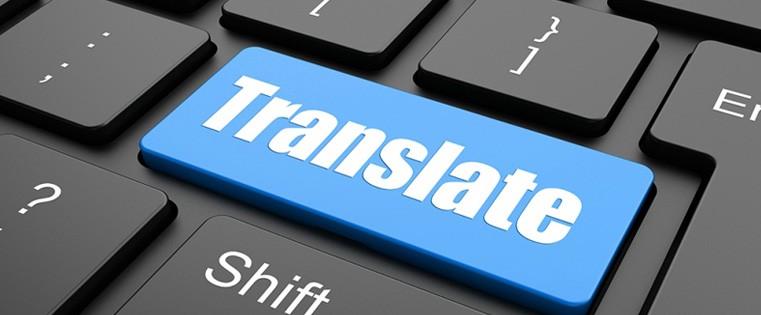 ircc translations
